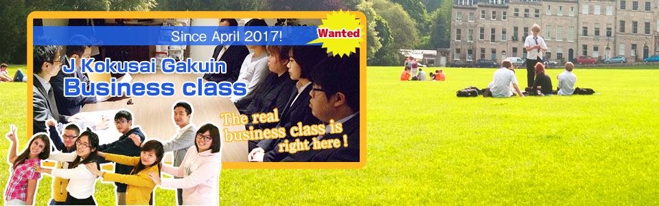 J business course April.2017 START