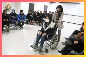 Lớp học về điều dưỡng, phúc lợi xã hội  Hình ảnh minh hoạ